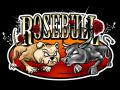 about-rosebull-kennel-american-bulldogs